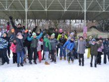Więcej o: MCK-owskie ferie zimowe