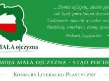 """Więcej o: """"Ja i moja mała ojczyzna…"""" – XII edycja Konkursu"""