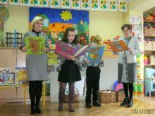 Więcej o: Bajkoterapia w Przedszkolu nr 10 z Klubem Przyjaciół Literatury