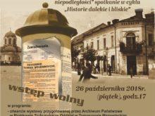 Więcej o: Obchody 100 lecia niepodległości w białobrzeskiej filii MCK