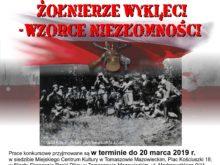 """Więcej o: Konkurs pt. """"Żołnierze Wyklęci – Wzorce Niezłomności"""" na pracę pisemną bądź multimedialną"""