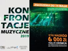 Więcej o: Konfrontacje Muzyczne 2019