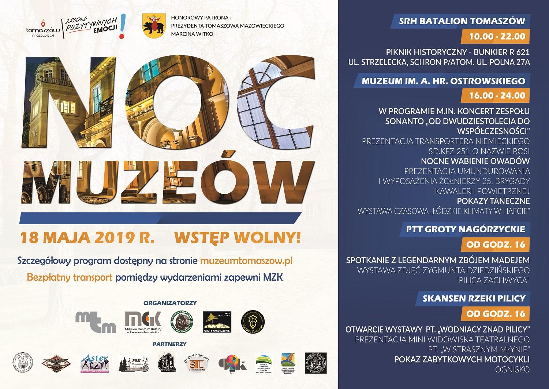 http://mck-tm.pl/wp-content/uploads/2019/05/noc_muzeow_2019_plakat.jpg
