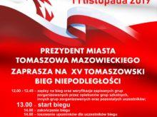 Więcej o: Weź udział w XV Tomaszowskim Biegu Niepodległości