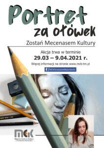 """Plakat akcji """"Zostań mecenasem kultury - Portret za ołówek""""."""